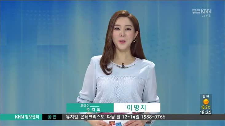 (04/12 방영) 턱관절 통증과치료 (이승원원장/AK정형외과)
