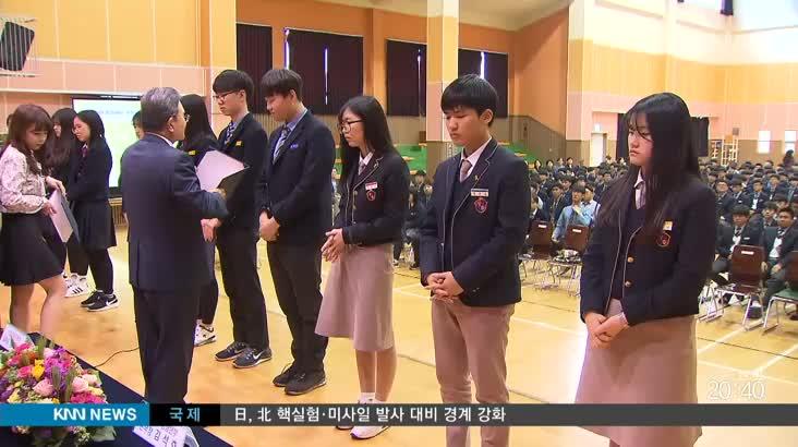 KNN*넥센월석재단, 9천1백만원 장학금 전달