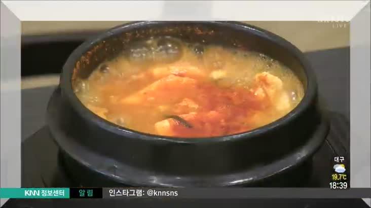 (04/14 방영) 영도 북창동 순두부 ☎051-405-2415