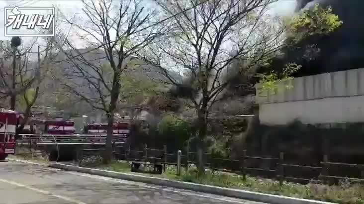 [캐내네]양산 웅상 용당동 대형 화재발생(페북제보)