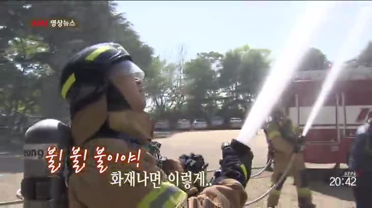 (04/19 방영) 영상뉴스