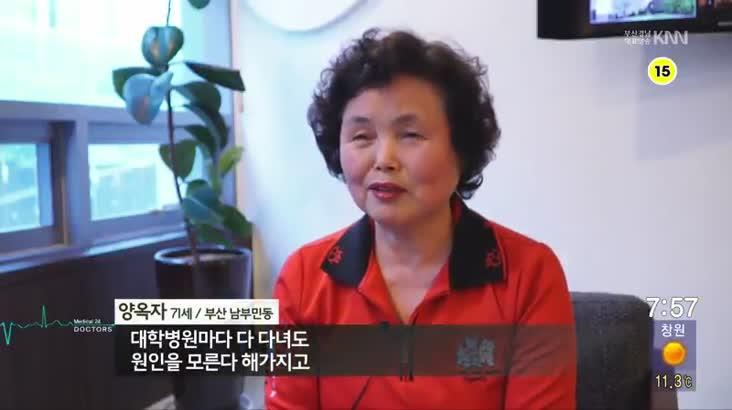 (04/22 방영) 메디컬 24시 닥터스