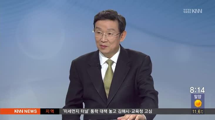 (인물포커스)정영훈 한국수산자원관리공단 이사장