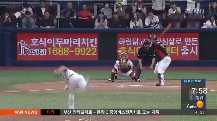 롯데 승률 5할 추락…'6연승' NC 확실한 2위
