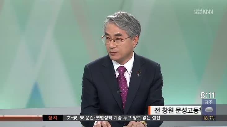 (인물포커스)-박종훈 경남도 교육감