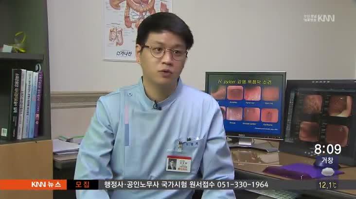 건강 365-위염과 위궤양