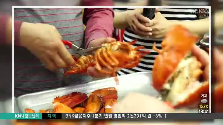 (04/26 방영) 덕포동 황제해물탕 ☎051-305-1888