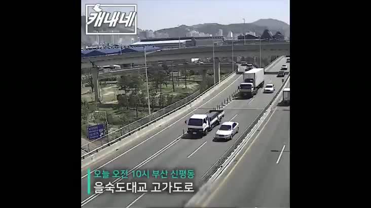 [캐내네]을숙도대교 오르던 덤프트럭 추락