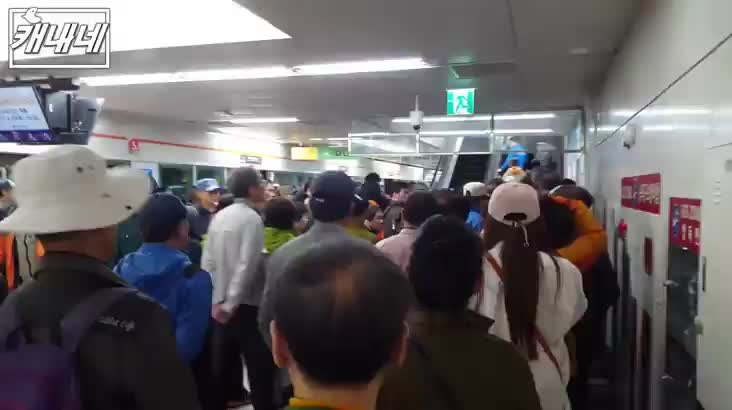 [캐내네]제보-오늘 다대선 개통 현장 모습