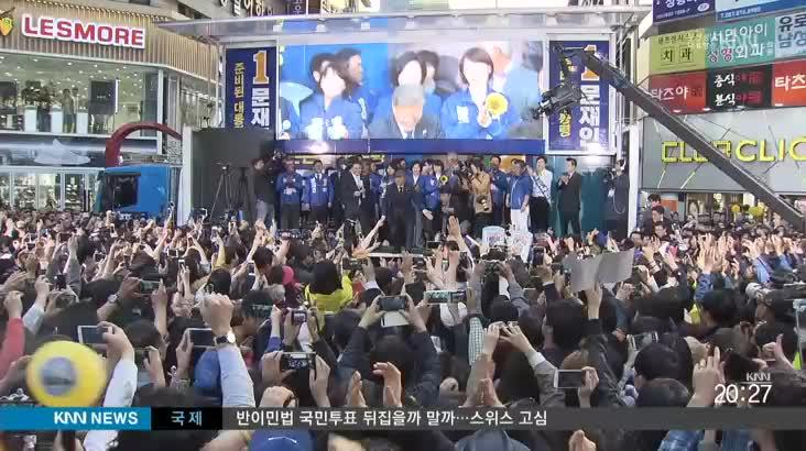 PK정치권 '이합집산'…대선결과 따라 '희비'
