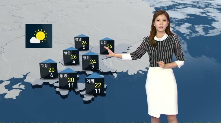 뉴스아이 날씨 4월27일(목)