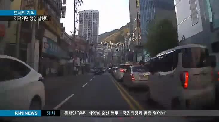 (04/27 방영) 뉴스아이