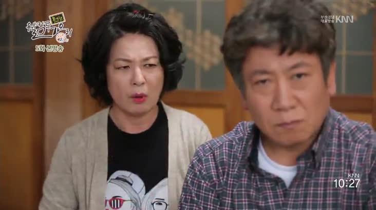 (04/29 방영) 촌티콤 웰컴투 가오리 시즌2 5화