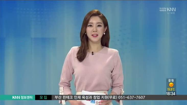(05/01 방영) 산후풍예방법(나비한의원/정현학원장)