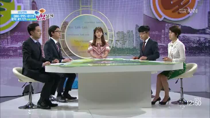 (06/01 방영) 톡톡 보험설계7 (9부)