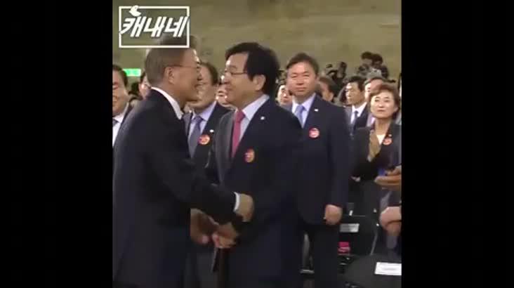 [캐내네]대통령 취임색에 참석한 유승민의원