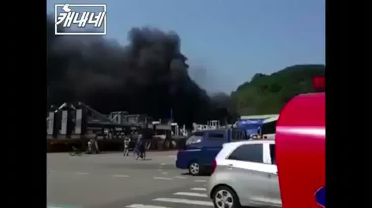 [캐내네]삼성중공업 거제조선소 화재