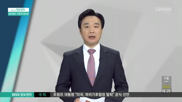 (06/02 방영) 갑상선암 (해운대백병원/박준욱)