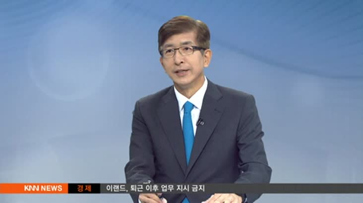 (인물포커스) 이상식 전 부산시경찰청장