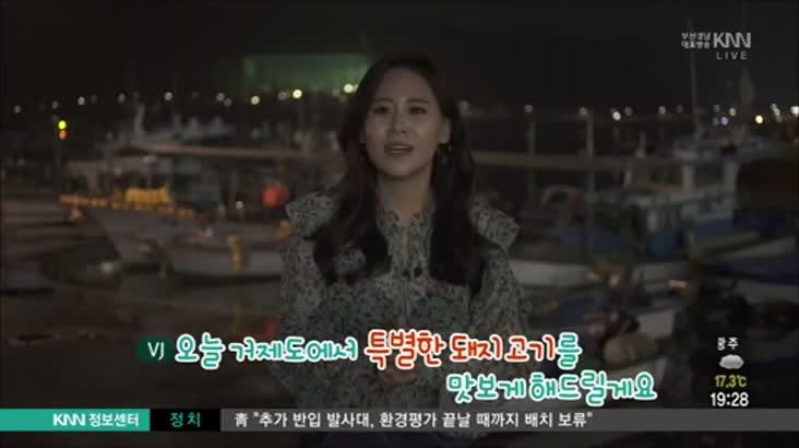 (06/07 방영) 거제 장평동 먹음직 ☎055-635-5900