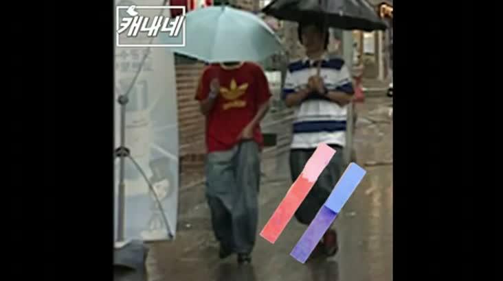 [캐내네]추억의 캐내네#1 비오는날 우리는….