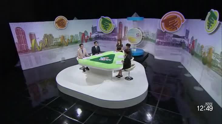 (06/08 방영) 톡톡 보험설계7 (10부)
