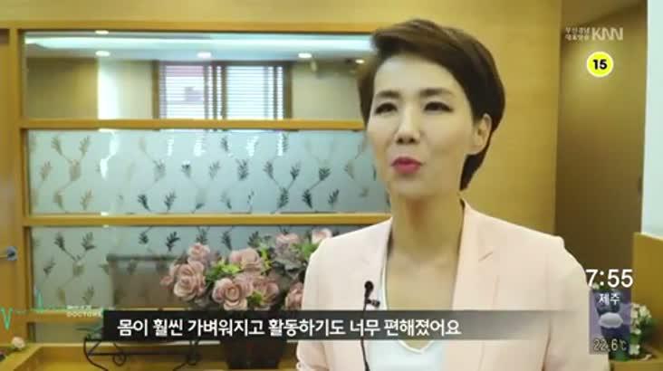 (06/10 방영) 메디컬 24시 닥터스