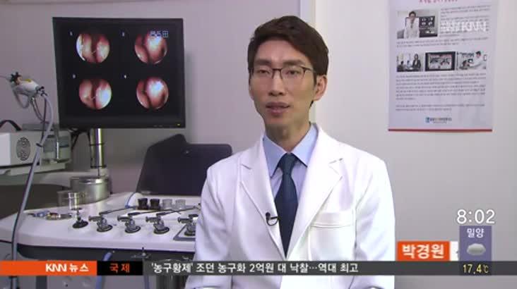 건강 365-휘어진 코 '비중격 만곡증' 치료는?