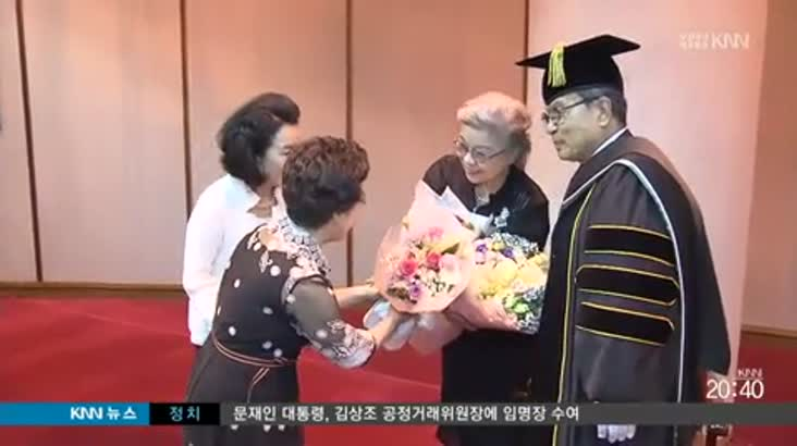 강병중 넥센회장, 한국외대에서 명예박사 학위