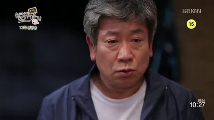 (06/17 방영) 촌티콤 웰컴투 가오리 시즌2 12화