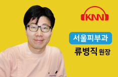 (08/18 방송) 오후 – 보톡스를 이용한 사각턱 교정에 대해 (류병직 / 서울피부과 원장)