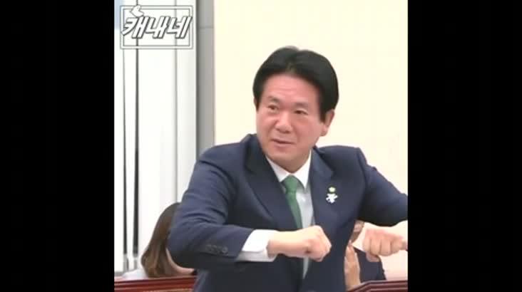 [캐내네]청문회중 펼쳐진 태권도 시범??