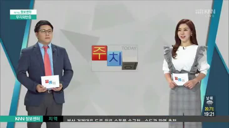 (06/20 방영) 무지외반증 (성윤재 / 명은병원)