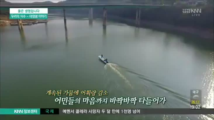 (06/21 방영) 물은 생명입니다