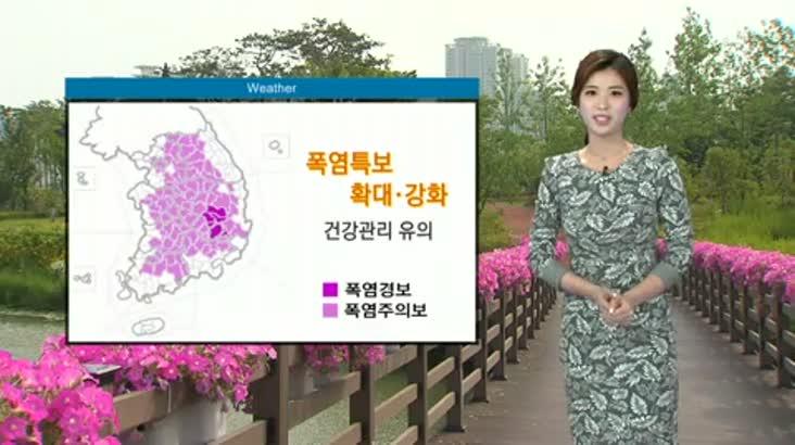 뉴스아이 날씨 6월22일(목)