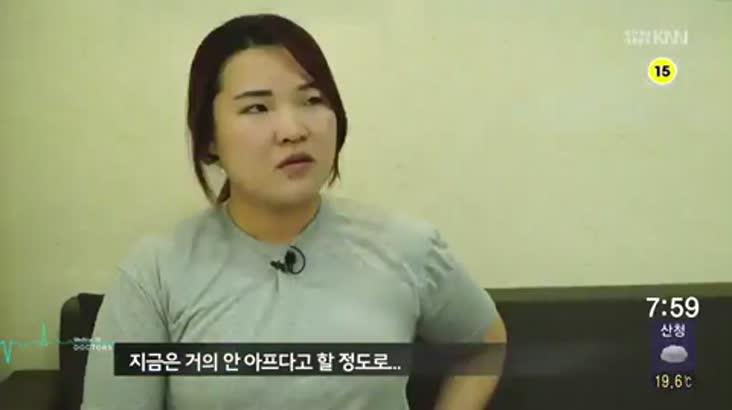 (06/24 방영) 메디컬 24시 닥터스