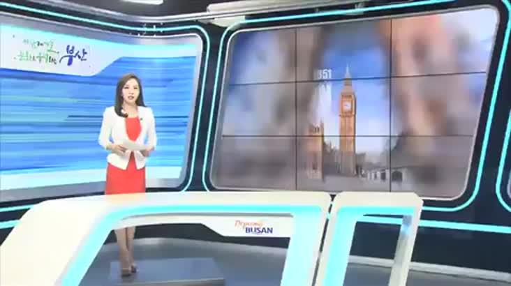 2030등록엑스포 유치 희망 심는다