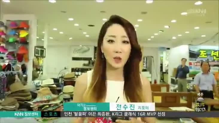 (06/27 방영) 풍물(농수특산물 부스)