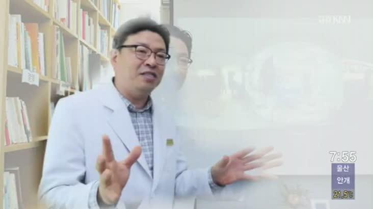 (06/25 방영) 메디컬 24시 닥터스