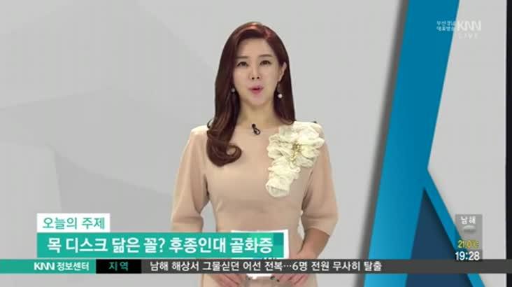 (06/29 방영) 후종인대 골화증 (고신대 복음병원 / 김종열 교수)