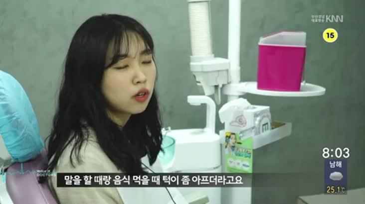 (07/01 방영) 메디컬 24시 닥터스