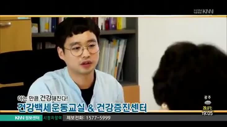 (07/03 방영) 건강보험공단 3회