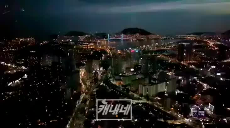 [캐내네]BIFC몰 전망대 9월까지 연장