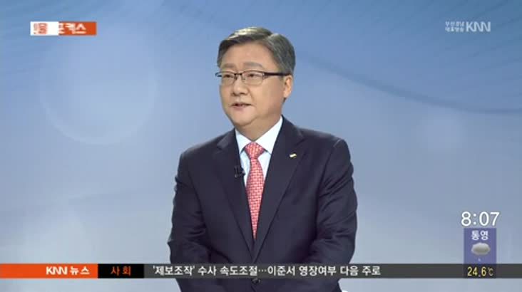 (인물포커스) 이종식 / 한국남부발전(주) 기획관리본부장