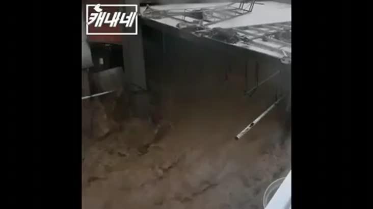[캐내네]폭우 쏟아지는 후쿠오카현