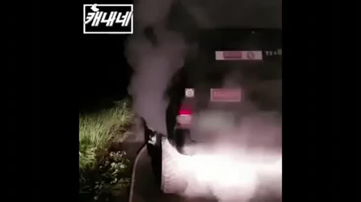 [캐내네]창원서 원인미상의 차량화재 발생