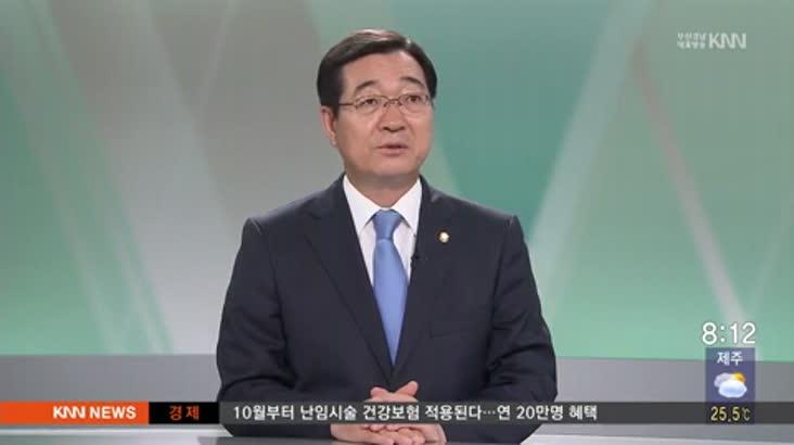 인물포커스 민홍철더불어민주당의원