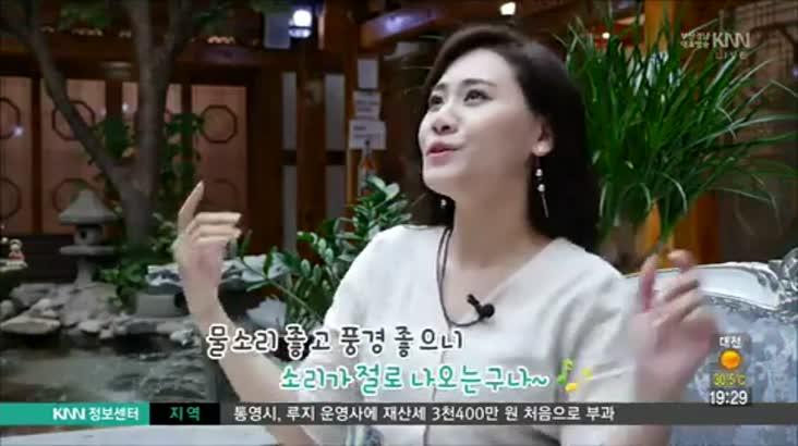 (07/12 방영) 동래구 온천동 바다를 담은 코다리 ☎051-556-0092
