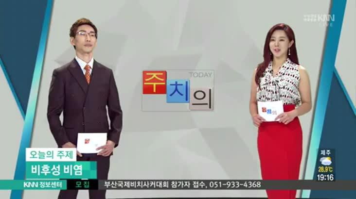 (07/14 방영) 비후성 비염 (삼성메디 이비인후과/박경원 원장)