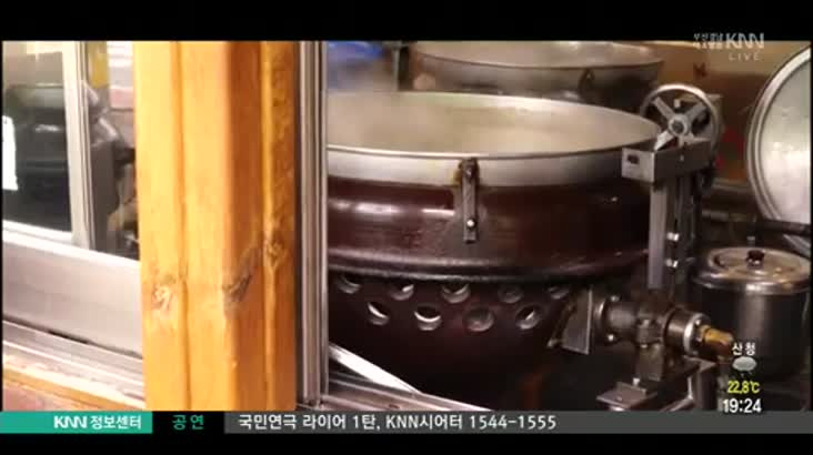 (07/14 방영) 창원 용호동 푸주옥 ☎055-266-4121